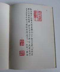 P1030544